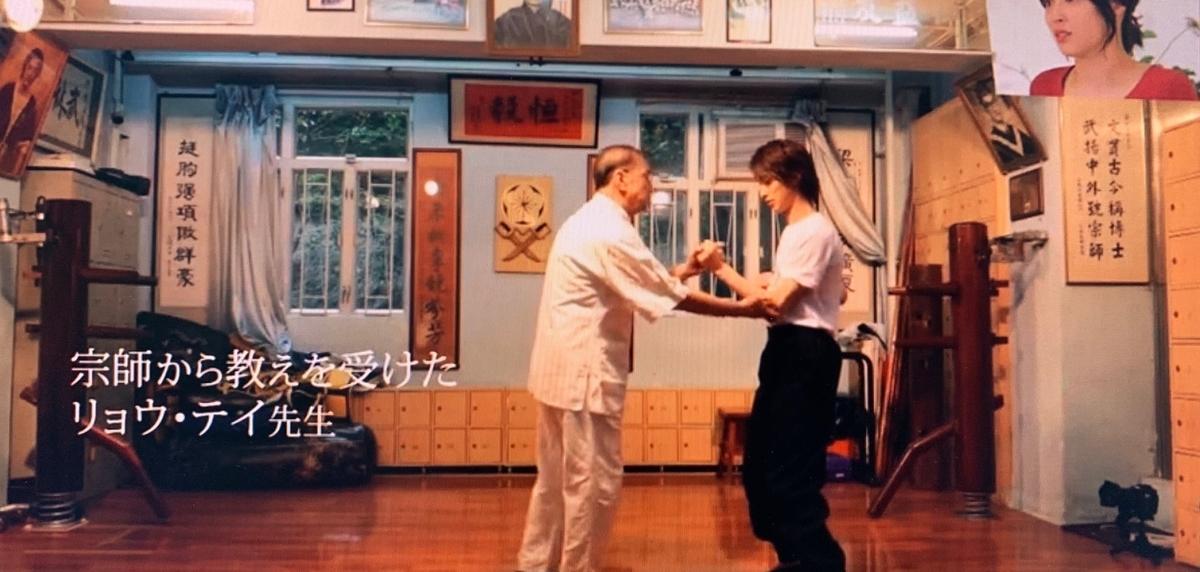 香港で詠春拳を学ぶ横浜流星さん